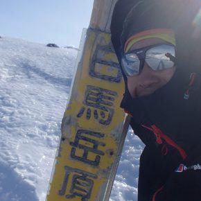 白馬岳北方稜線(単独)2019/3/13-25