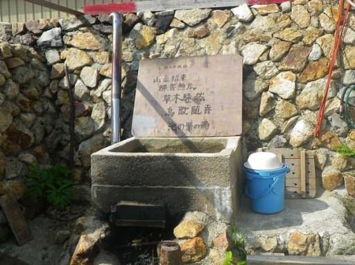 IMGP2258池の平らの絶景露天風呂
